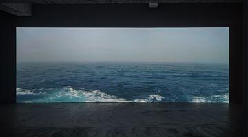 Contemporary art exhibition, Martha Atienza, Martha Atienza at Mind Set Art Center, Taipei, Taiwan