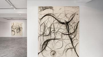 Contemporary art exhibition, Peppi Bottrop, schwarze schraube deutschland at PKM Gallery, Seoul