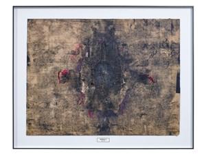 Visualization of Inkblots-II 墨跡觀想圖-貳 by Chen Chieh-jen contemporary artwork