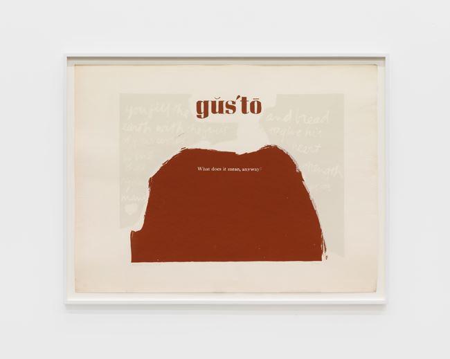 Rejoices man's heart by Corita Kent contemporary artwork