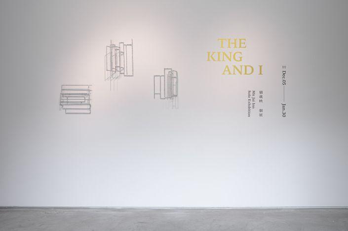 Exhibition view: Mit Jai Inn, The King and I, TKG+, Taipei (5 December 2020–30 January 2021). Courtesy TKG+, Taipei.