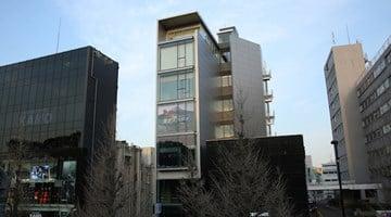 Blum & Poe contemporary art gallery in Tokyo, Japan