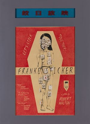 Frankensticker 科學怪貼 by Ho Sin Tung contemporary artwork