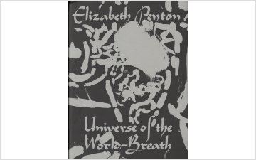 Universe of the World-Breath