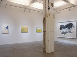"""Tracey Emin<br><em>I Cried Because I Love You</em><br><span class=""""oc-gallery"""">Lehmann Maupin</span>"""