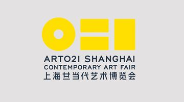 Contemporary art exhibition, Art 021 Shanghai 2020 at Tabula Rasa Gallery, Beijing