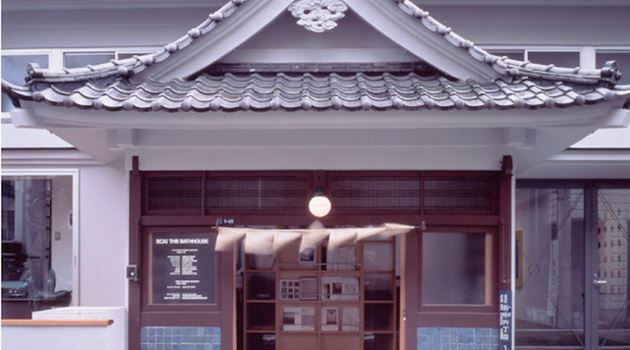 SCAI The Bathhouse contemporary art gallery in Tokyo, Japan