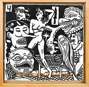 Bebrayan 4 by Gegerboyo contemporary artwork