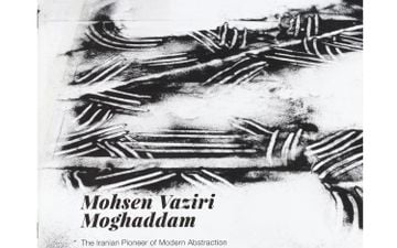 Mohsen Vaziri Moghaddam