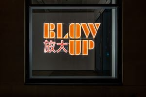Blow-Up by Li Qing contemporary artwork