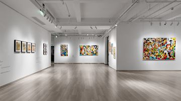 Contemporary art exhibition, Nisky Yu, NISKY at Galerie Dumonteil, Shanghai