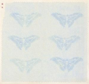3-D Giant Butterflies (B) 3D變數的巨蝶圖B by Nan Qi contemporary artwork