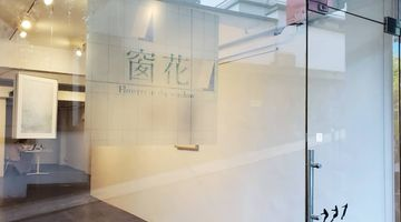 Contemporary art exhibition, Carmen Ng, Flowers In The Window at Karin Weber Gallery, Hong Kong