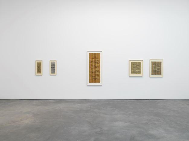 Exhibition view: Anni Albers, David Zwirner, 20th Street, New York (10 September–19 October 2019). Courtesy David Zwirner.