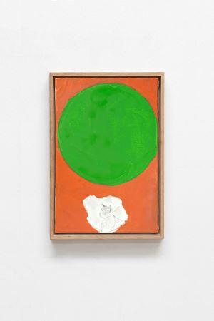 Planète 8 by Etel Adnan contemporary artwork