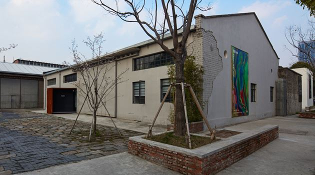 AIKE contemporary art gallery in Shanghai, China