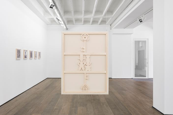 Exhibition view: Cindy Ji Hye Kim, Riddles of the Id, rodolphe janssen, Brussels (2 May–18 July 2020). Courtesy the artist and rodolphe janssen, Brussels. Photo: HV photography.