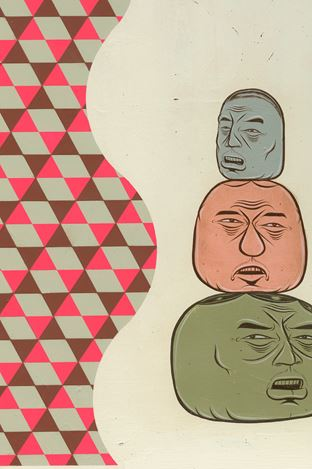 Image from zine. © Barry McGee. Courtesy the artist, Perrotin, and Ratio 3, San Francisco.