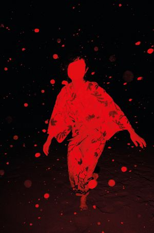 Umi by Paul Cupido contemporary artwork