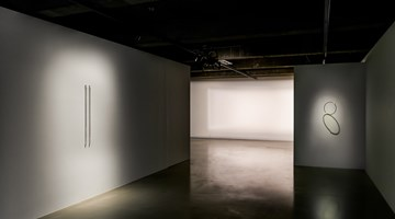 Contemporary art exhibition, Germaine Kruip, After Image at Gallery Baton, Seoul, South Korea