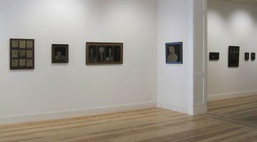Contemporary art exhibition, Steffen Diemer, Haruka ushiro – Far Beyond at Funded by Stiftung Kunstfonds and NEUSTART KULTUR-Program, Berlin