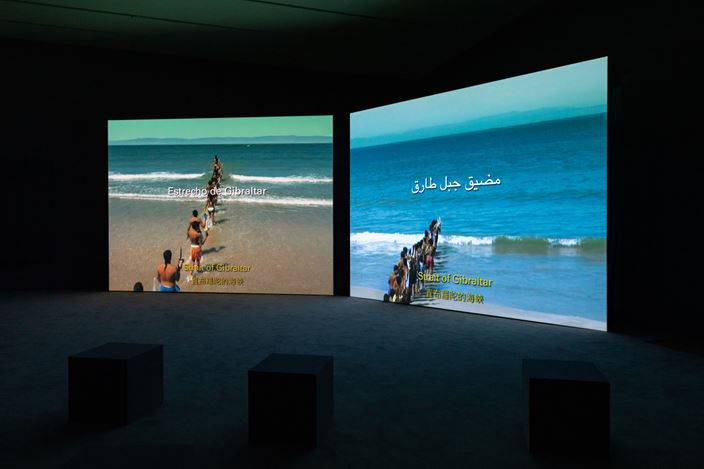 Exhibition view: Francis Alÿs, Wet feet __ dry feet: borders and games, Tai Kwun Contemporary (28 October 2020–28 February 2021). Courtesy Tai Kwun Contemporary.