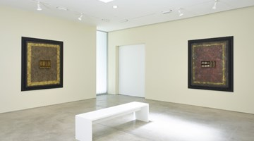 Contemporary art exhibition, Nari Ward, TILL, LIT at Lehmann Maupin, 536 West 22nd Street, New York