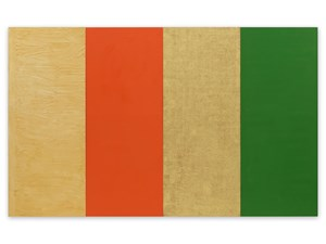 Untitled (Colorfield) by Günther Förg contemporary artwork
