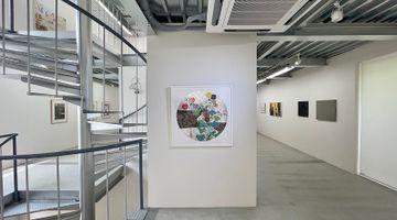 Contemporary art exhibition, Group Exhibition, Summer 2021 at Kamakura Gallery, Japan