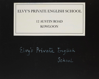 Elvy's Private English School with Blackboard by David Diao contemporary artwork mixed media
