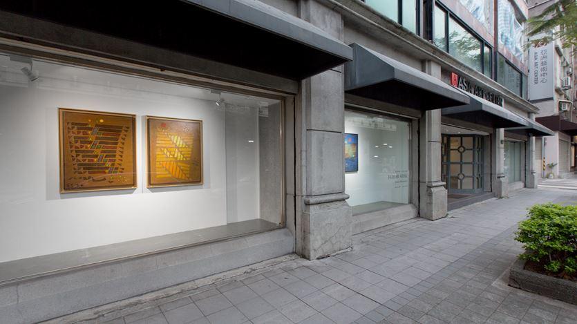 Exhibition view:Fadjar Sidik, Fadjar Sidik: Space Dynamics, Asia Art Center, Taipei (16 May–28 June 2020). Courtesy Asia Art Center.