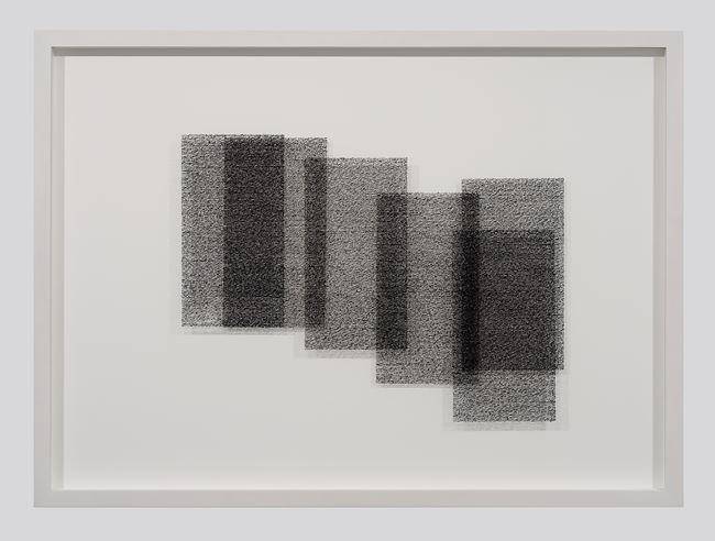 Grammar Lessons 3 by Nicène Kossentini contemporary artwork