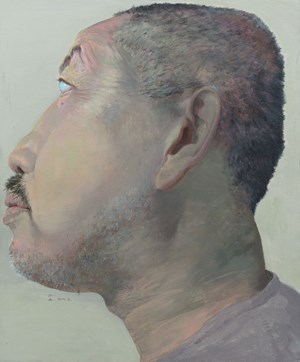 Portrait of You No. 7 by Chen Hui contemporary artwork