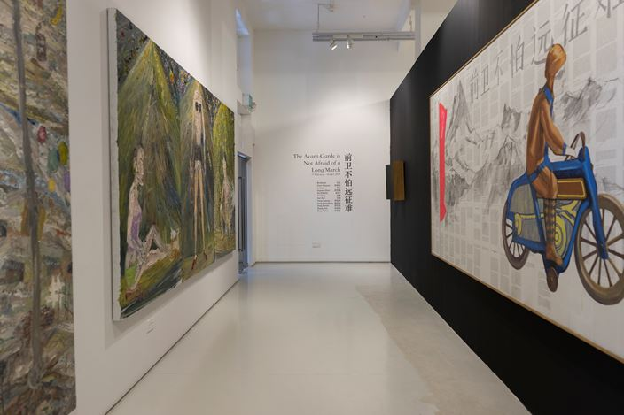Exhibition view: Group exhibition,The Avant-Garde is not Afraid of a Long March, ShanghART 前卫不怕远征难, Singapore (16 February–18 April 2019). Courtesy ShanghART.