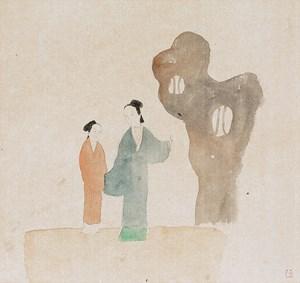 At Dusk by Wang Mengsha contemporary artwork