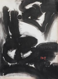 Untitled (164) by T'ang Haywen contemporary artwork painting, works on paper