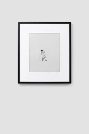 Untitled 4 by Taro Masushio contemporary artwork