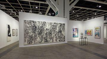 Contemporary art exhibition, Group Exhibition, Art Basel Hong Kong 2021 巴塞爾香港藝術展 at Hanart TZ Gallery, Hong Kong
