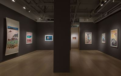 Jazz with Luis: Retrospective of Paintings by Luis Chan, Exhibition Part 1: Landscape Fantasy, 2017. Courtesy of Hanart TZ Gallery; Photography by Kitmin Lee.