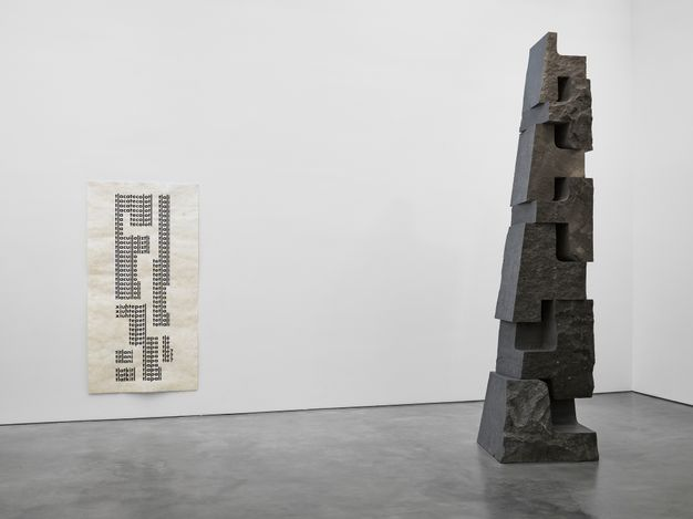 Exhibition view: Pedro Reyes, Tlali, Lisson Gallery, New York (6 May–18 June 2021). © Pedro Reyes. Courtesy Lisson Gallery.
