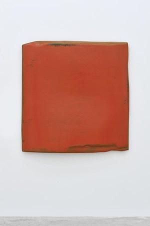 Nongwa - 5 by Su Xiaobai contemporary artwork