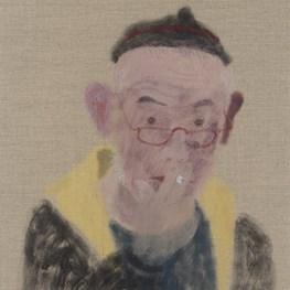 Wang Yuping