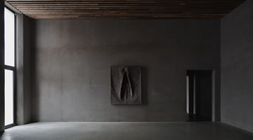 Contemporary art exhibition, Tsuyoshi Maekawa, Tsuyoshi Maekawa at Axel Vervoordt Gallery, Antwerp, Belgium