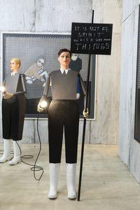 A # 3 by Thomas Zipp contemporary artwork sculpture