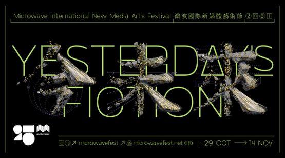 Microwave International New Media Arts Festival.