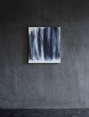 Auflösung und Verdichtung by Raimund Girke contemporary artwork