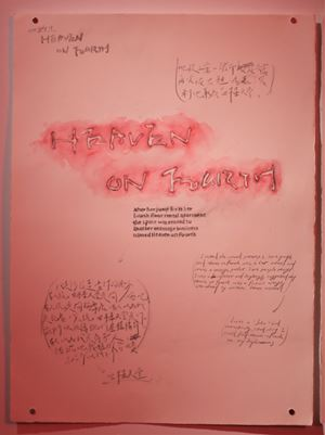Manuscript for Heaven on Fourth by Po-Chih Huang contemporary artwork