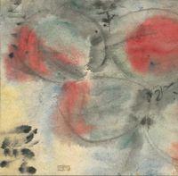 獻給大羽老師 by Zhuang Hwa-Yun contemporary artwork works on paper