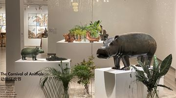Contemporary art exhibition, Group Exhibition, The Carnival of the Animals at Galerie Dumonteil, Shanghai