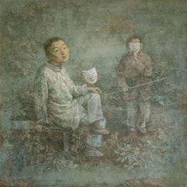 Wang Gang